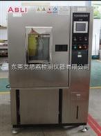 STH-80B淋雨老化试验箱,快速温变实验机