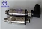 瑞士HUBA 511系列压力变送器,天津瑞士压力变送器