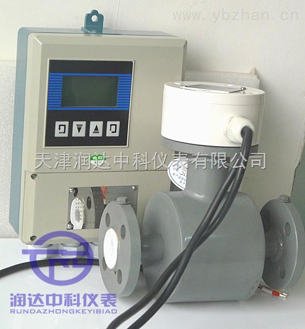 天津TRD-LDG分体式电磁流量计