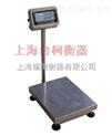 台湾惠而邦BWS系列电子防水台秤 全不锈钢防水防腐电子称 30-500KG