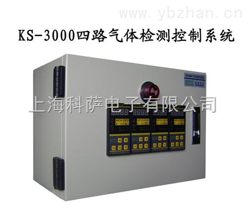 KS-3000-氣體報警控制器,可燃氣體監控系統,可燃氣體報警控制器
