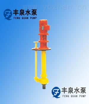 GBY系列浓硫酸液下泵
