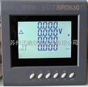 苏州迅鹏推出SPD630三相多功能电力仪表