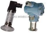 ZPM210型壓阻式壓力傳感器