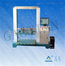 GT-KY微電腦型紙箱抗壓試驗機