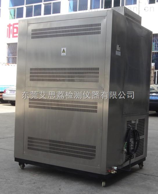 光伏太阳能双95湿冷冻试验箱,大型温湿度试验室