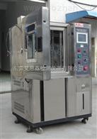 HR-150A步入式淋雨试验室,移动式冷热冲击试验箱