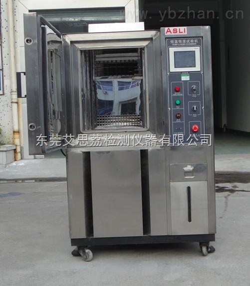海南紫外灯耐气候试验箱,移动式冷热冲击试验箱