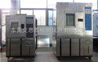MP-20贵州高低温冲击试验箱,温湿度试验设备