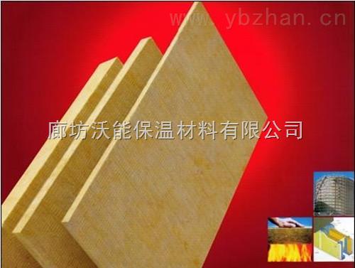 防火岩棉板价格/报价/生产厂家/厂家