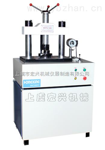 HXYYJ-60-全自動壓片機