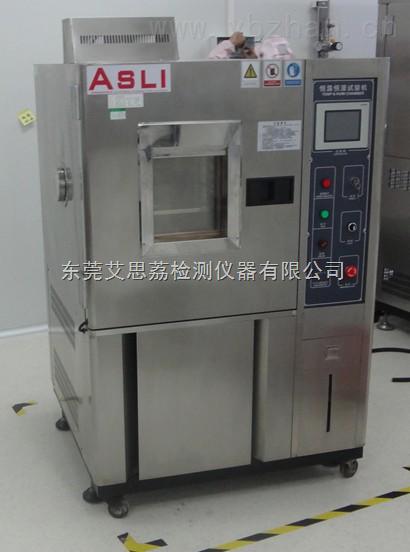 北京纸箱抗压试验,步入式高低温湿热试验箱