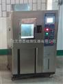 深圳蒸汽老化试验机,高低温冲击试验仪器