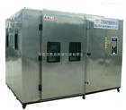 步入式恒溫恒濕室 步入式恒溫恒濕環境模擬箱