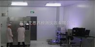SAT-75广东跌落试验台,三综合振动箱