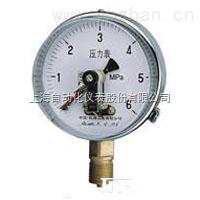 YXC-103磁助电接点压力表上海自动化仪表四厂