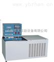 DCW-0510价格,DCW系列卧式低温恒温槽