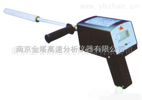炉前枪式数显测温仪