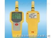 HKT802手持式溫濕度儀表