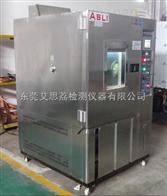 THS-950A衡州手机滑盖试验箱,0769-22851840高低温试验箱维修