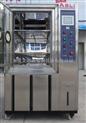 安阳蒸汽老化试验机,www.asLi163.com恒温恒湿试验箱维修