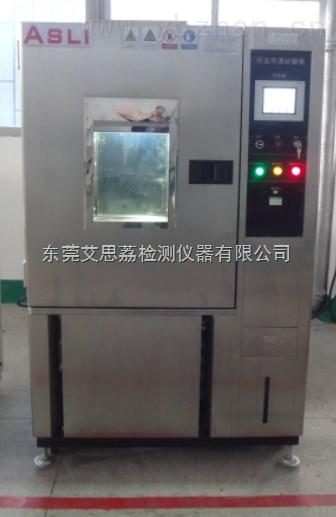 常州PCT试验箱,三箱式高低温冲击试验箱