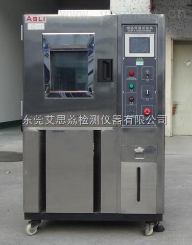 烟台PCT试验箱,低温恒温恒湿试验机