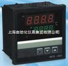 XMTF-2410 數顯溫控儀 報警儀 調節儀