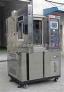 PCT-65山東省青島跌落試驗機,可程式濕熱試驗箱