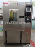 光分路电器高压加速寿命试验机,管式炉高低温湿热试验