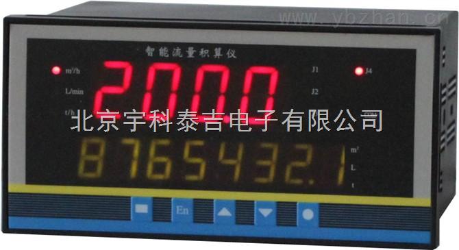 智能流量積算儀,PID調節儀,光柱調節儀