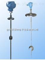 插入式磁浮球液位计