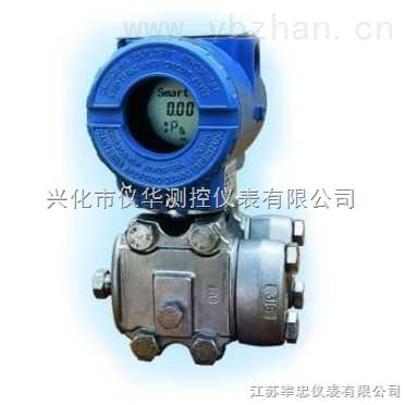 LC601/602电容式液位变送器