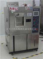 SVT-1南京随机震动试验,台式高低温试验箱