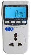 PowerBayB款系列海盗版智能插座表   功率表