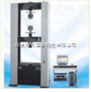 WDW-10/20/50微机控制电子万能试验机