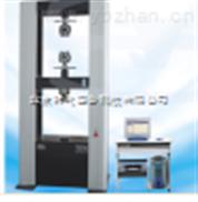 WDW-E系列微机控制电子式万能试验机(50—600kN)