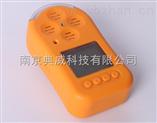便攜式光氣檢測儀
