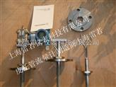 LNPT-2000S皮托管流量計