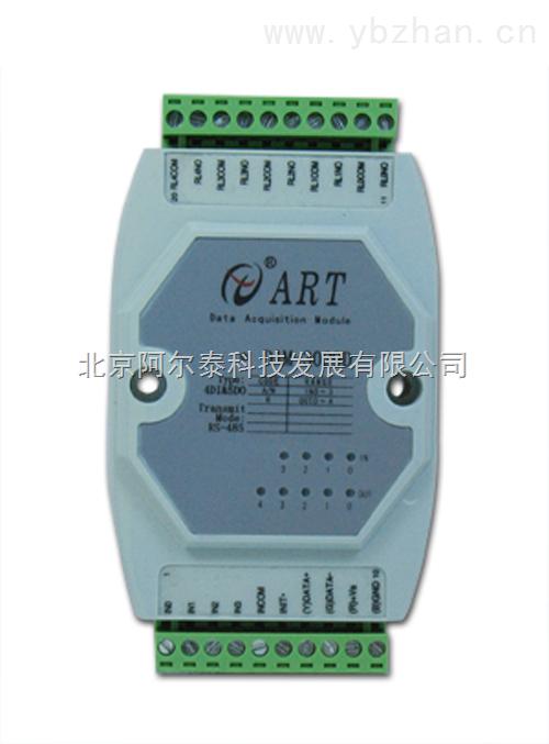 阿尔泰 485模块 DAM-3029D