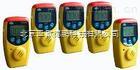 DP-CST-T2102-便攜式氣體檢測報警儀/便攜式CO氣檢測儀