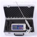 泵吸式硫化氫檢測儀