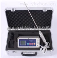 BXS70泵吸式氧气检测仪