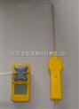 便攜式氧氣檢測儀/外置泵吸式氧氣測定儀