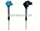 固定螺纹管接头式装配热电偶