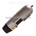 AM413FVT荧光数码显微镜