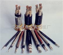 CVV80/DA16*1.5船用电缆