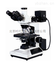 時代TMV2020A/B透反射(雙色)正置金相顯微鏡