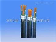 0.66/1.14KV及以下煤礦用移動阻燃軟電纜