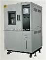 發動機系統濕熱循環試驗箱企業